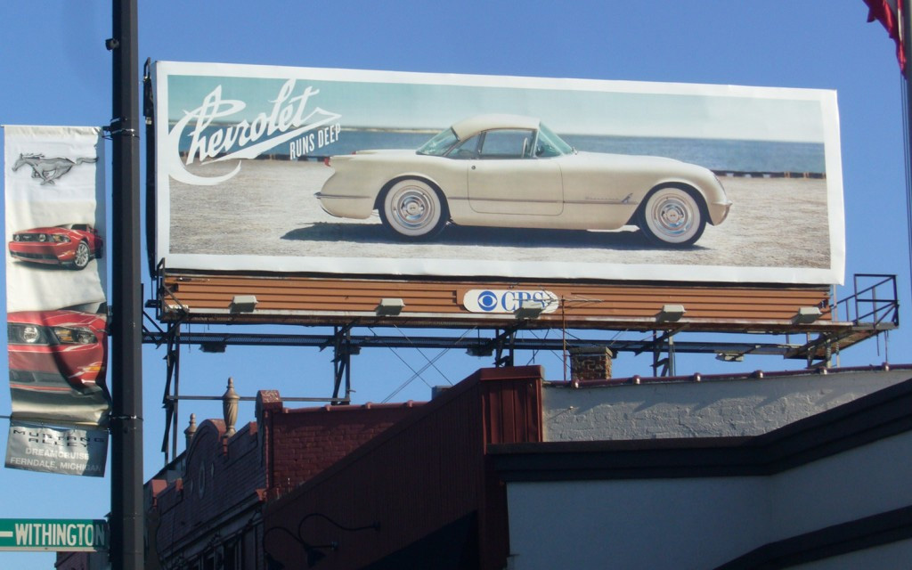 Corvette Billboards On Display for Woodward Dream Cruise