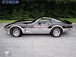 1978 Indy Pace Car Replica