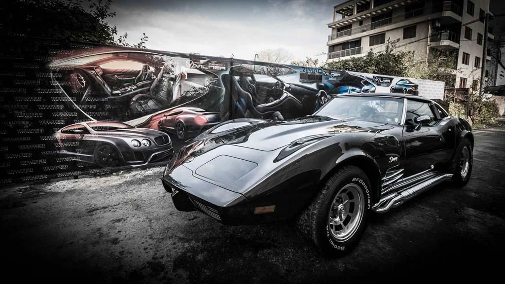 [PICS] 1976 Corvette Stingray Gets Updated by Vilner ...
