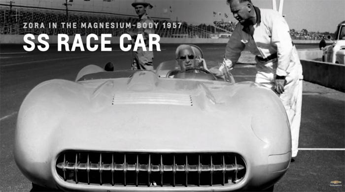 1957 Corvette SS Race Car