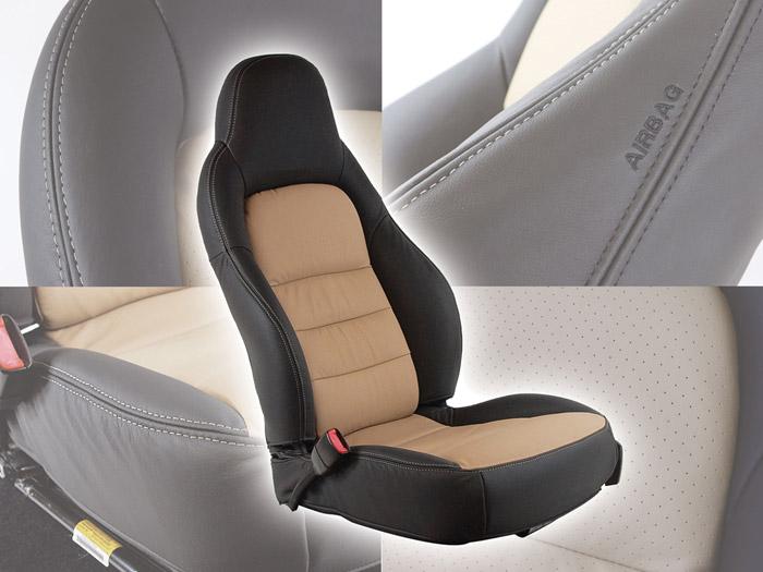 Corvette America Releases New 2005-2011 Sport Seat Covers for the C6 Corvette