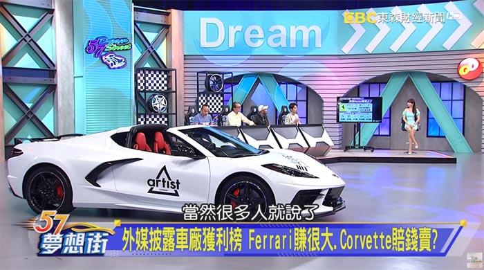 [VIDEO] The C8 Corvette is Huge In Taiwan!