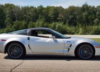 Corvette ZR1 Raffle to Benefit Family of Fallen Cop