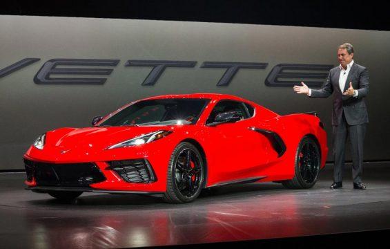 General Motors Moves to Renew the 'E-Ray' Trademark